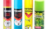Спрей рефтамид от комаров