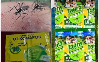Лучшие пластинки от комаров