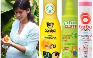 Средства от комаров при беременности