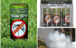 Дымовая шашка тихий вечер от комаров